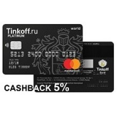 """Кэшбэк при оплате картой """"Тинькофф Банк""""!"""
