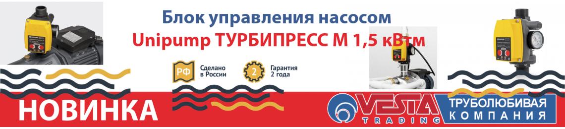Блок управления насосом Unipump ТУРБИПРЕСС М 1,5 кВт