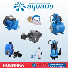 Новинка - Насосное оборудование Aquario