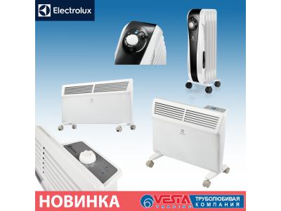 Электооборудование Electrolux (тепловентиляторы, масленые радиаторы, сплит-системы и конвекторы)