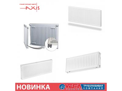 Новинка - Радиаторы стальные AXIS
