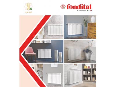 Радиаторы отопления FONDITAL