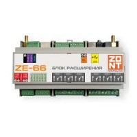 Блок расширения ZONT ZE-66 (739) для универсальных контроллеров