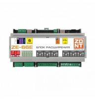 Блок расширения ZONT ZE-66E (750) для универсальных контроллеров с Ethernet