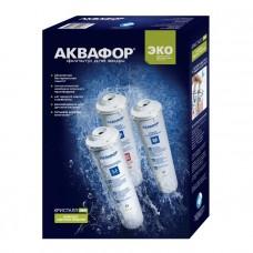 Комплект сменных модулей для водоочистителя Аквафор Кристалл ЭКО (К3-К7В-К7)