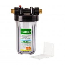 """Корпус Гейзер 10BB 1"""" прозрачный для холодной воды, с латунными вставками"""