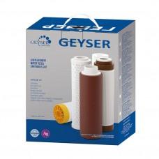 Комплект сменных картриджей № 1 для жесткой воды (Гейзер 3 ИВЖ Люкс)