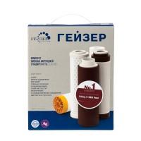 Комплект сменных картриджей № 3 для мягкой воды (Гейзер 3 ИВ Люкс)