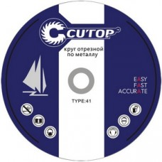 Диск отрезной по металлу Т41-125 х 1,0 х 22,2, Cutop Profi