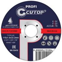 Диск отрезной по металлу Т41-115 х 1,0 х 22,2, Cutop Profi