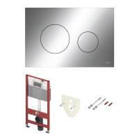 Комплект инсталляции TECEbase для уст-ки подвесного унитаза с панелью смыва TECEloop хром глянец