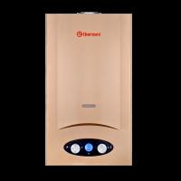 Водонагреватель газовый проточный THERMEX G 20 D (Golden brown)